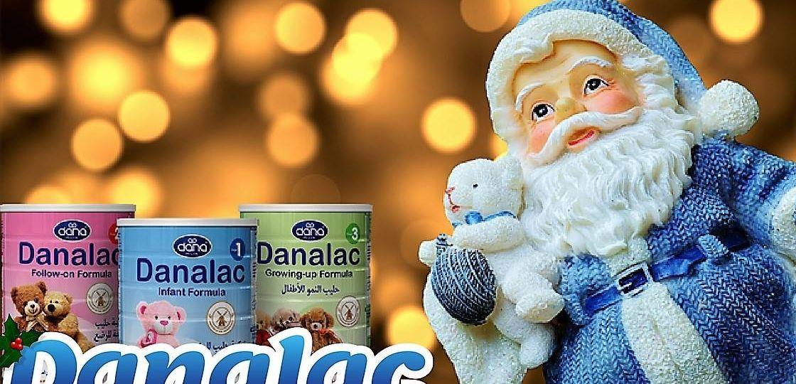 Santa's wonderful gifts