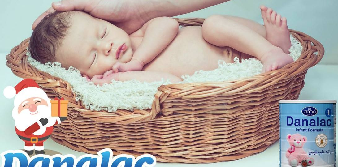 With DANALAC you will be sure of giving your baby the best.