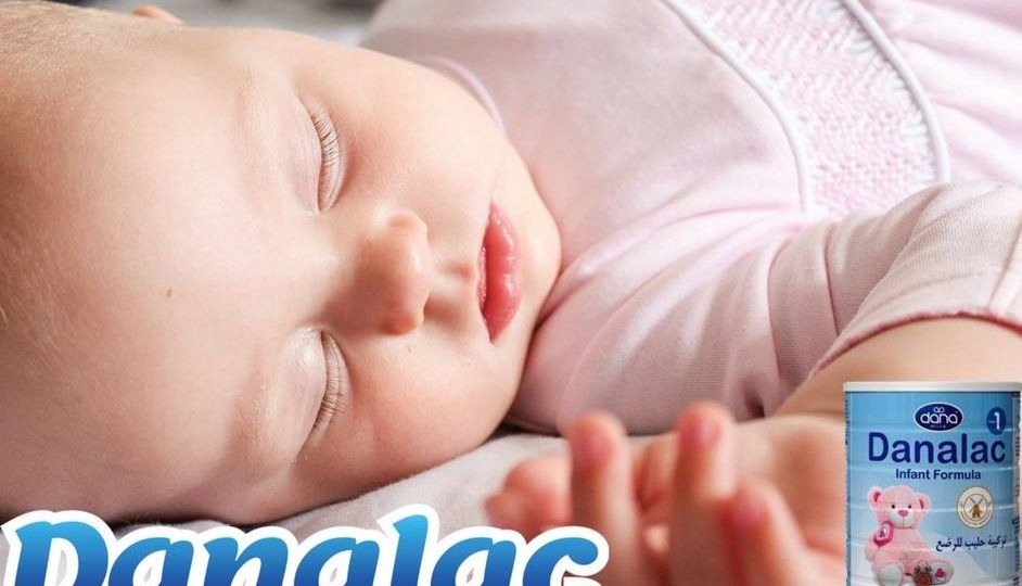 Start to teach your baby the difference between day and night